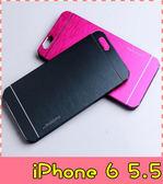 【萌萌噠】iPhone 6 / 6S Plus (5.5吋) 金屬拉絲手機殼 PC硬殼 髮絲紋層次質感 手機殼 手機套 外殼