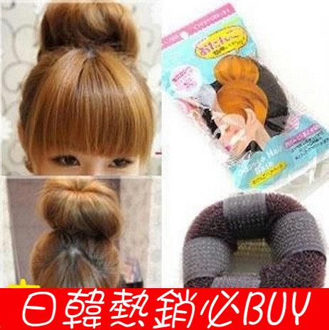 ►魔術貼 甜甜圈盤髮器 花苞頭 丸子盤髮工具 【B5020】