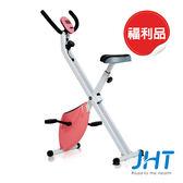 (福利品)JHT X-Pink折疊健身車