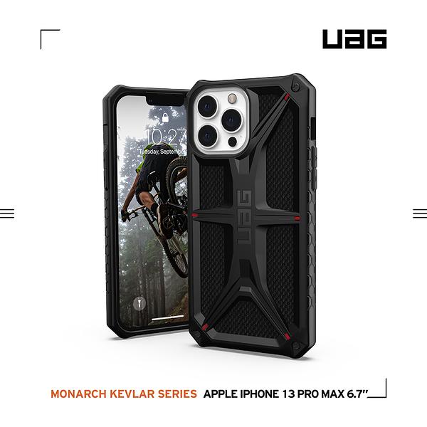 UAG iPhone 13 Pro Max 頂級(特仕)版耐衝擊保護殼-軍用黑
