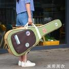 吉他包41寸防水防震38寸吉它套可愛39寸男女民謠學生琴包加厚潮流 米希美衣