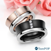 情侶對戒 ATeenPOP 珠寶白鋼戒指 三世情緣 混搭雙環 單個價格 聖誕禮物 七夕禮物