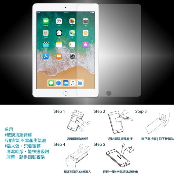『平板鋼化玻璃保護貼』ASUS ZenPad C Z170C P01Z 7吋 鋼化玻璃貼 螢幕保護貼 鋼化貼 9H硬度