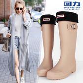 雨靴 雨鞋女士成人防水鞋高筒水靴子雨靴加絨保暖韓國膠鞋