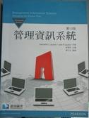 【書寶二手書T5/大學資訊_ZHQ】管理資訊系統13/e_Kenneth C. Laudon