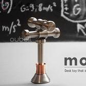 減壓玩具打發時間神器抗焦慮月球火星反重力套環滑塊減壓解壓玩具1件免運下殺75折