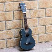 烏克麗麗成人女男兒童尤克里里迷你23寸小吉他入門初學樂器  zm4362『男人範』TW