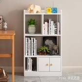 書架落地置物架簡約現代經濟型家用客廳收納架學生臥室簡易小書櫃 FF5677【Pink 中大尺碼】