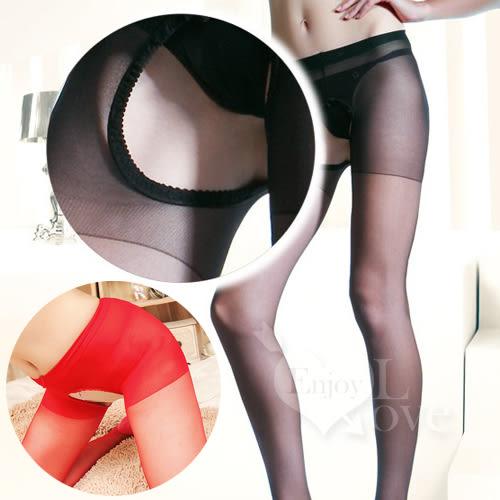情趣用品 女性商品 誘惑之夜!免脫雙面開襠設計連褲絲襪﹝紅﹞