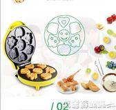 蛋糕機家用全自動迷妳兒童卡通烤小華夫餅烘焙早餐機雞蛋仔機igo 電壓:220V 瑪麗蘇精品鞋包