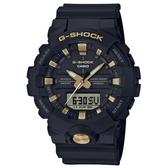 CASIO G-SHOCK 立體時刻跳色簡約運動錶-黑X金(GA-810B-1A9)