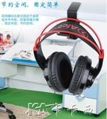 耳機架  夾邊耳機支架頭戴式耳麥架書包掛鉤托架台夾桌面書架 卡卡西