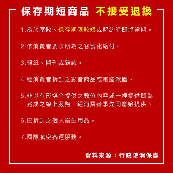 【花草巫婆】玫瑰鳳梨酥10入/土鳳梨/中秋/月餅/保存期短不接受退換-AA11IEC253