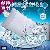 KOTAS 可機洗6D可調式水洗快枕 透氣枕-淺灰【免運直出】