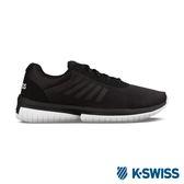 K-Swiss Tubes Infinity CMF輕量訓練鞋-男-黑/白