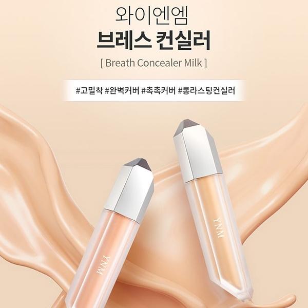 韓國 Y.N.M 空氣感遮瑕液 5g 款式可選【PQ 美妝】