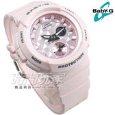 Baby-G BGA-190BE-4A 粉嫩氣息 雙顯示 數位指針 運動女錶 電子錶 粉紅色 BGA-190BE-4ADR CASIO卡西歐
