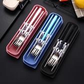 不銹鋼筷子勺子叉子套裝學生便攜式餐具三件套正韓長柄