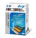 杏輝-非變性二型膠原蛋白30錠/盒[美十樂藥妝保健]