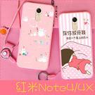 【萌萌噠】Xiaomi 小米 紅米Not...