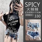 克妹Ke-Mei【AT67357】日本JP夜店辛辣風釘釦馬甲綁帶破損牛仔短褲