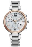 【分期0利率】 星辰錶 CITIZEN XC 三眼錶 藍寶石水晶鏡面 35mm 全新原廠公司貨 FB1454-52A