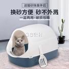 全封閉貓砂盆除臭貓廁所帶門吸味大號貓沙屎盆防外濺貓咪咪用品 快速出貨