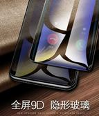 Xiaomi 小米8鋼化膜9九8se青春版屏幕保護貼膜全包邊 莎瓦迪卡