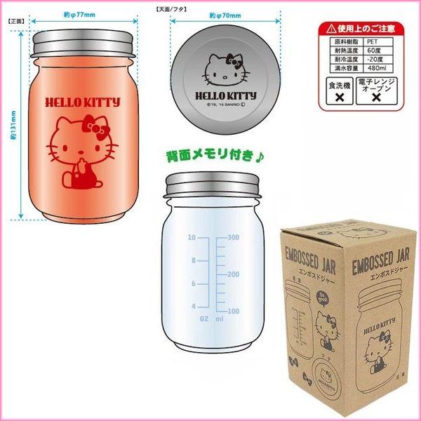 asdfkitty可愛家☆KITTY透明收納罐/儲物罐/調味罐-日本正版商品