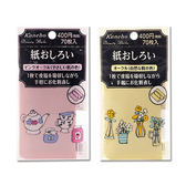 Kanebo 佳麗寶 抽取式吸油粉紙 粉嫩色/自然膚色(70枚入) 2款可選【小三美日】