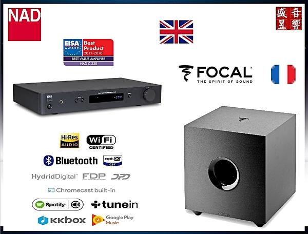 『門市有現貨』英國 NAD C338 擴大機 + 法國 Focal CUB EVO 超低音喇叭 - 公司貨