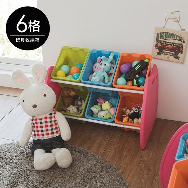 整理箱 玩具收納 塑膠櫃 收納箱 置物箱【R0159】EN-HA06喵頭鷹玩具整理組 樹德MIT台灣製 收納專科
