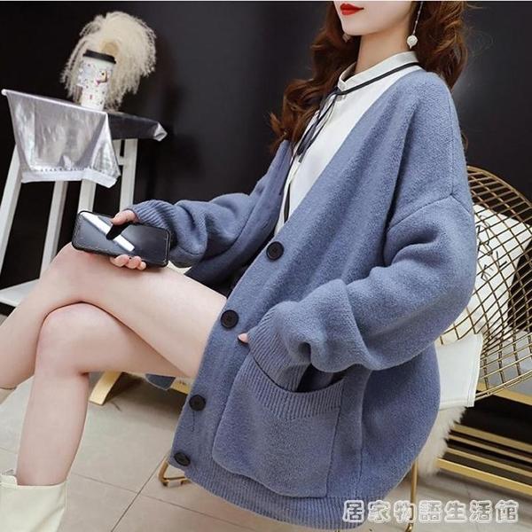 很仙的針織開衫女早秋新款毛衣女韓版寬鬆慵懶風學生春秋外套 居家物語
