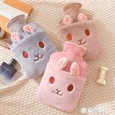 毛絨可愛熱水袋注水女學生大小號迷你沖水暖手寶灌水敷肚子暖水袋 創意新品