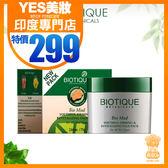 Biotique  礦物緊膚水嫩面膜 75g 百歐提克 印度 【YES 美妝】