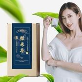 四季春紅茶 生生不息 冷泡茶 (微米茶) 【新寶順】