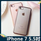 iPhone 7 Plus 5.5吋 類電鍍透明保護套 軟殼 奢華時尚 可搭指環 超薄全包款 矽膠套 手機套 手機殼