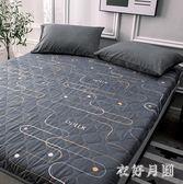 床墊 加厚床褥子1.2米1.5m單人雙人軟墊被學生宿舍家用海綿榻榻米WL820【衣好月圓】