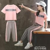 女童夏裝套裝2020新款兒童裝洋氣網紅13歲女孩夏季中大童女裝時髦 依凡卡時尚
