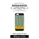 【G2 STORE】Man&Wood iPhone 6 / 6S 4.7吋 天然木紋 Protection版 防摔防撞 保護殼 -  Yellow submarine