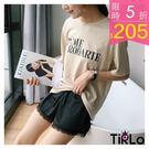 短褲-Tirlo-緞面細緻滾蕾絲小短褲-三色(現+追加預計5-7工作天出貨)
