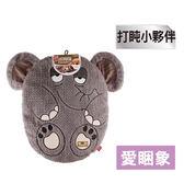 【SofyDOG】GiGwi打盹小夥伴-愛睏象寵物睡床