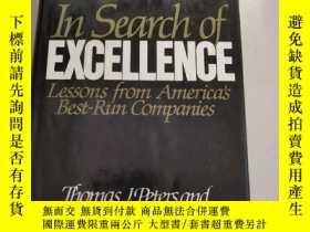 二手書博民逛書店In罕見Search of Excellence:lessons from America s best-run