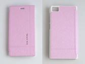 KALAIDENG 卡來登 Xiaomi 小米手機三代 MI3/小米3代 側翻手機保護皮套 冰晶系列 3色可選
