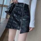 皮裙 早春裝新款韓版時尚印花設計感小眾拉錬不規則包臀皮短裙子【快速出貨】