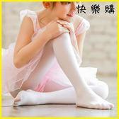 兒童襪子 兒童連褲襪季童打底褲練功白色絲襪