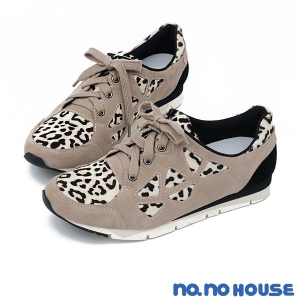 休閒鞋 前衛異材牛麂拼接厚底休閒鞋(卡其) *nonohouse 【18-3515ca】【現貨】
