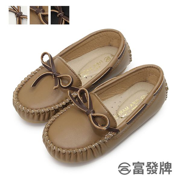 【富發牌】經典英式兒童豆豆鞋-黑/白/棕 33DR36