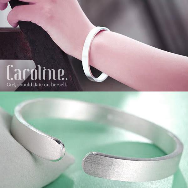 《Caroline》★925銀手環.典雅設計高質感啞光拉絲素面開口優雅時尚品味流行時尚手環69448