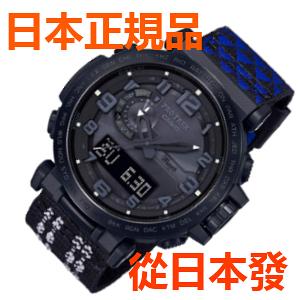 免運費 日本正規貨 CASIO PROTREK Monro collaboration model 太陽能無線電鐘 男士手錶 PRW-6600MO-1JR